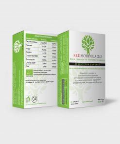 REDMORINGA 2.0 - 2 Boxes of 45 capsules