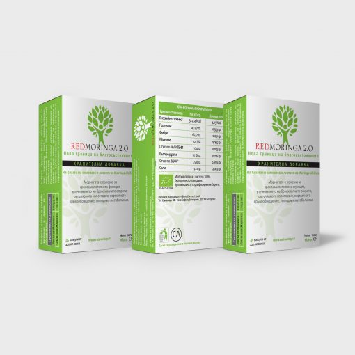REDMORINGA 2.0 - 3 Boxes of 45 capsules