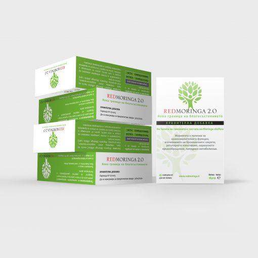 REDMORINGA 2.0 - 5 Boxes of 45 capsules