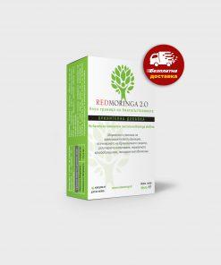 REDMORINGA 2.0 - 1 Кутия с 45 капсули