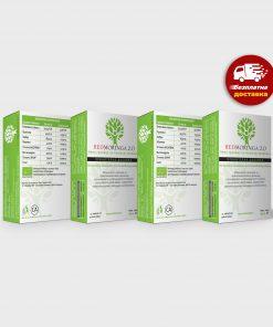 REDMORINGA 2.0 - 4 Confezioni da 45 capsule